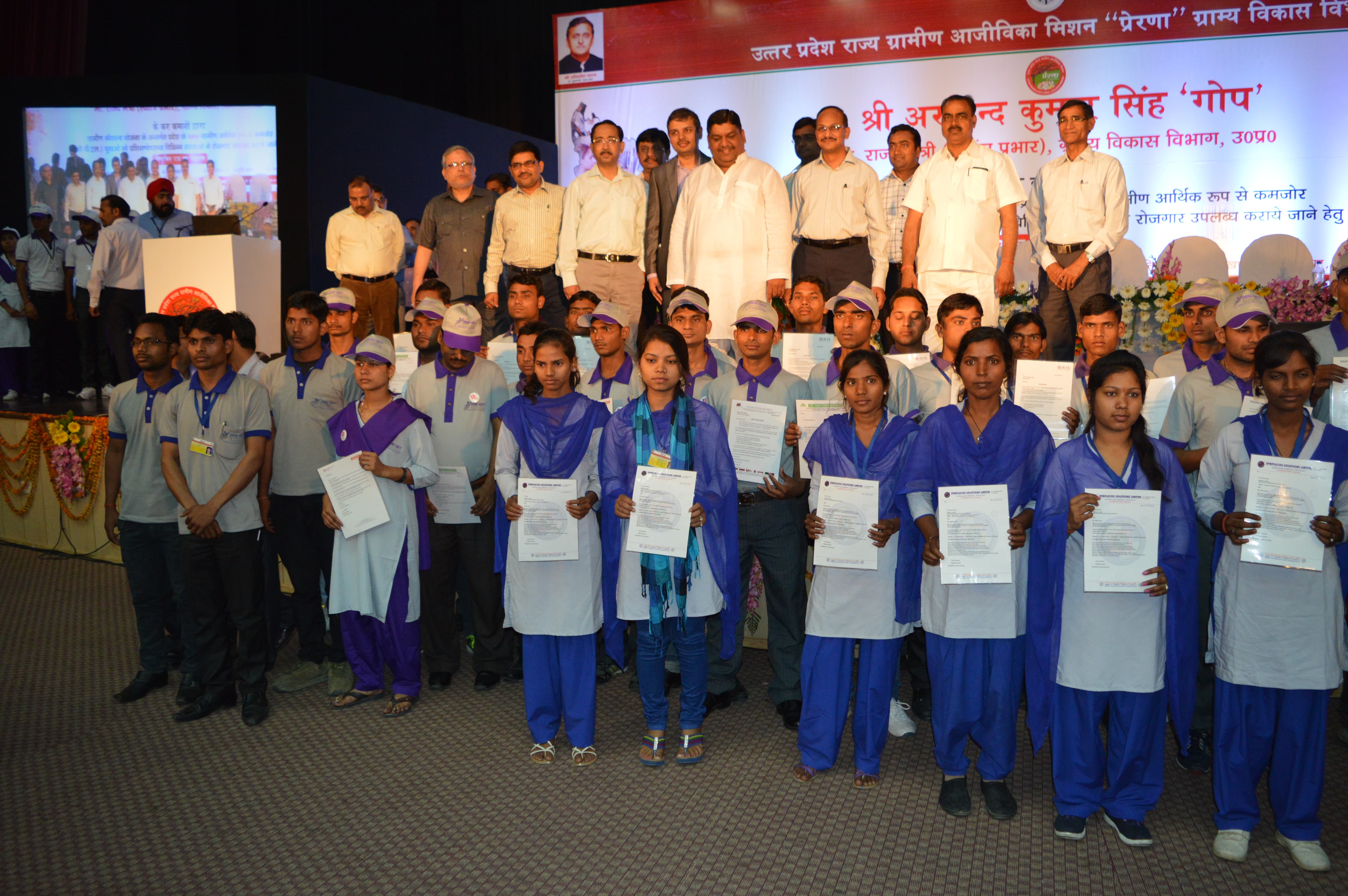 Distribution of Placement letter to 1000 rural Youth of UP trained under DDUGKY