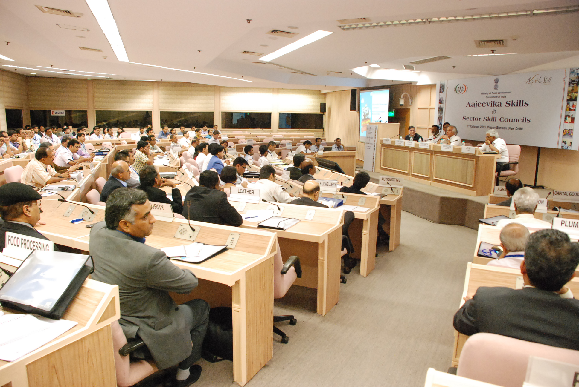 Participants in the  Interaction Session with Sector Skill Council