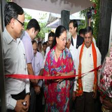 Inauguration of 1st DDUGKY centre by Hon'ble CM at Udaipur